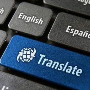come diventare traduttore giurato