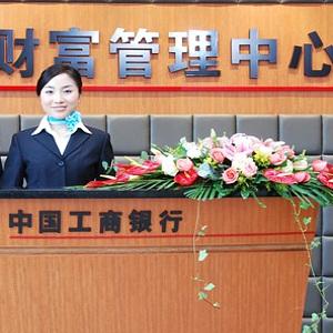 lavoro in banca per diplomati