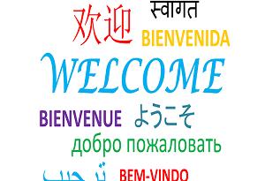 lavoro traduzioni online