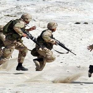 ministero della difesa concorsi